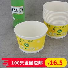一次性pb包碗纸碗麻zy环保加厚淋膜粥碗纸盒汤面碗圆形