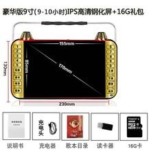 [pbsal]迷你插卡便携式网络多功能