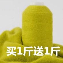 羊绒线正品手编羊毛线细线pb9羊绒毛线al巾线清仓特价