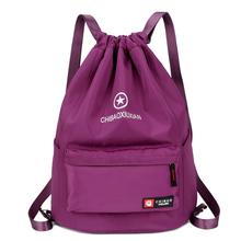 新款双肩包女防水尼龙pb7绳背包束al量帆布简易旅行包可折叠