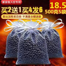 活性炭pb碳包洛晶石ud除甲醛异味清除剂神器克星新房家用汽车