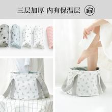 便携式pb脚桶可折叠ud旅行泡脚袋旅游水盆可收纳保温洗脚盆