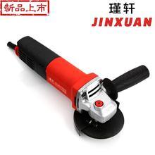 多功能pb用角磨机抛cq光机打磨机手磨机切割机手砂轮电s动工