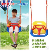 户外(小)pc玩具宝宝秋lu外家用三合一婴幼儿荡秋千吊椅宝宝秋千