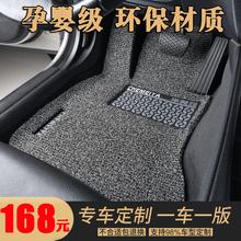 车美雅pc品加厚汽车wn垫专车定制环保无异味汽车用品地垫地毯