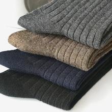 秋冬季pc典保暖羊毛wn础式条纹休闲男士中筒袜子纯色简约短袜