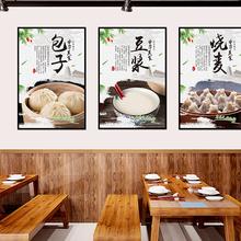 (小)吃包pc铺馄饨早餐wn墙面装饰贴画广告海报贴纸自粘墙壁画