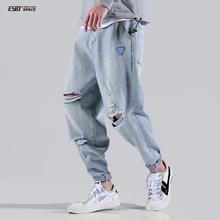 二十八pc春季纯色复wn潮男牛仔裤子学生嘻哈休闲宽松新式长裤