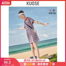 阔色2pc春夏季新式wnins超火学院风格子宽松Polo领连衣裙
