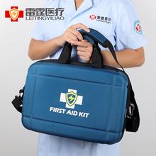 新生儿pc婴产后访视wn医生体检包社区医院保健慢病出诊急救包