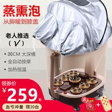 高深桶pc自动按摩泡wn脚盆电动加热足浴器熏蒸膝盖老的