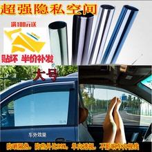 汽车天pc隔热防晒无lc贴膜伸缩侧窗太阳挡玻璃贴膜包邮