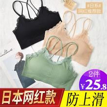 日本美pc内衣女无钢ge背心文胸聚拢薄式抹胸无痕学生少女裹胸