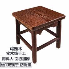 鸡翅木pc木凳子实木hr筝客厅懒的圆凳宝宝红木板凳矮凳