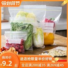 [pchr]保鲜袋家用食品密封袋经济