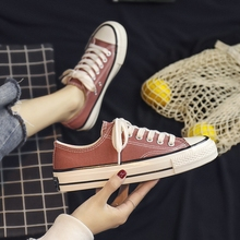 豆沙色pc布鞋女20hr式韩款百搭学生ulzzang原宿复古(小)脏橘板鞋