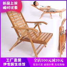 竹椅子pc背椅子老式hr年躺椅坐椅老的竹靠背椅软冬夏两用竹制