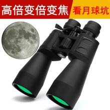 博狼威pc10-38hr00变倍变焦双筒微光夜视高倍高清观月望远镜