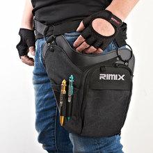 多功能pc腿包摩托车hr户外军迷战术机动腰包腿挂包电工工具包