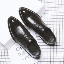 夏季透pc男鞋韩款英hr潮鞋子休闲商务正装皮鞋男士尖头内增高