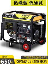 交直流pc电用液化气hr抽水机3000W汽油单相(小)型机