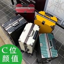 ck行pc箱男女24hr万向轮旅行箱26寸密码皮箱子拉杆箱登机20寸