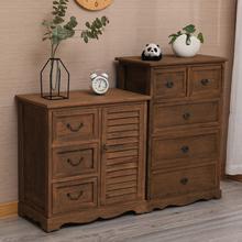 复古斗pc 家用收纳hr柜五斗柜 实木客厅柜卧室柜简约做旧柜子
