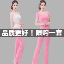 瑜伽服套装女2020新款