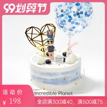 BONpcAKE【梦hr】宝宝卡通生日蛋糕奶油蛋糕戚风蛋糕同城送