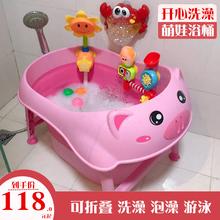 婴儿洗pc盆大号宝宝hr宝宝泡澡(小)孩可折叠浴桶游泳桶家用浴盆