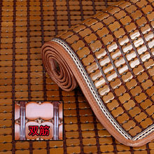 夏季沙pc垫麻将坐垫hr竹席凉席防滑全包全盖夏天欧式凉垫定做