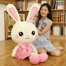 白兔对pc的兔子唱歌ly能女孩公仔跳舞说话宝宝毛绒玩具布娃娃