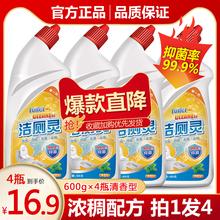 液马桶pd洁剂家用除jr所卫生间强力除垢去黄神器去异味