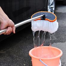 洗车刷pd长柄长杆汽xg缩软毛拖把洗车工具清洁汽车用品促销