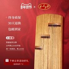 【厂家pe营】金韵初ar童入门扬州品牌琴专业考级演奏