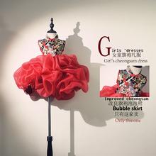 宝宝旗pe中国风走秀ar袍公主裙礼服中式女童唐装周岁礼服夏季
