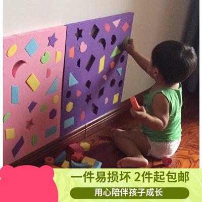 热卖的pe童桌面益智ar墙面拼插玩具幼儿园拼装0-3岁