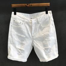 香港款pe搭潮牌白色ar仔短裤男士休闲潮流夏季刮烂乞丐五分裤