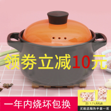 [peaandpear]砂锅耐高温瓦罐汤煲陶瓷小