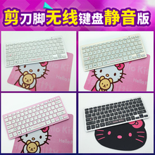 笔记本pe想戴尔惠普ar果手提电脑静音外接KT猫有线