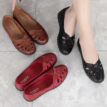妈妈鞋pe底中年女凉ar季老的平底中老年女防滑妈妈单鞋洞洞鞋