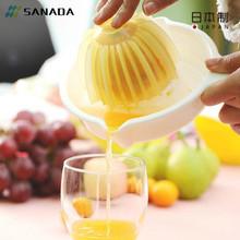 日本进pe手动榨汁器ar子汁柠檬汁榨汁盒宝宝手压榨汁机压汁器