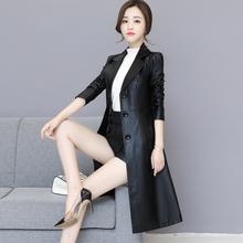 202pe新式海宁真ar女中长式韩款修身显瘦大码皮风衣女装皮外套