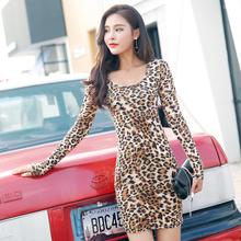豹纹包pe连衣裙夏季ar装性感长袖修身显瘦圆领条纹印花打底裙