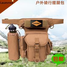 户外多pe能战术腰包ar彩休闲腰腿挂包户外骑行包相机包