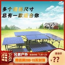 铝合金pe叠桌野营烧ar沙滩户外便携式桌野餐桌茶桌摆摊展销桌