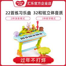 汇乐玩pe669多功ar宝宝初学带麦克风益智钢琴1-3-6岁
