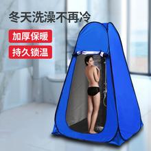 户外更pe沐浴帐篷换ar挡布农村家用洗澡罩淋浴棚浴罩移动厕所