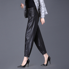 灯笼裤pe秋冬新式高rl休闲(小)脚萝卜裤外穿加绒九分哈伦皮裤