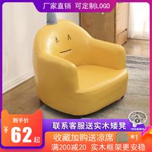 宝宝沙pe座椅卡通女dy宝宝沙发可爱男孩懒的沙发椅单的(小)沙发